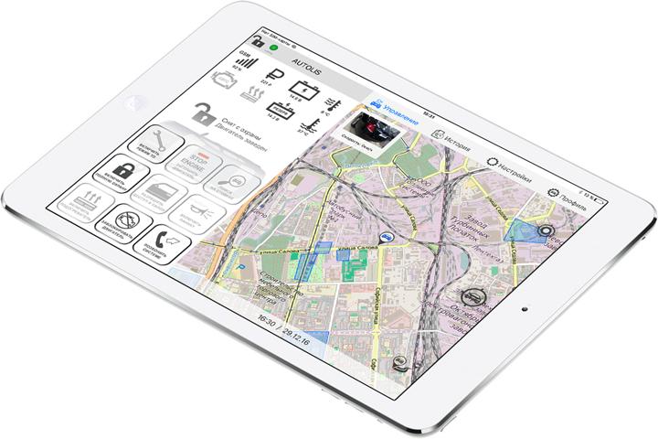 autolis-new-app-2