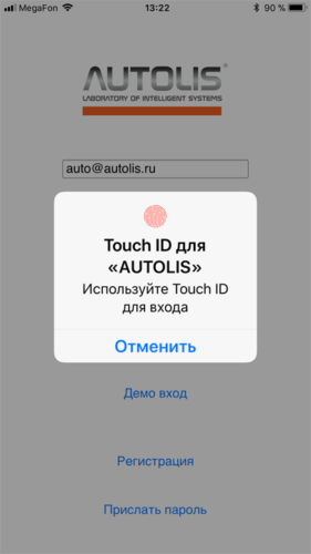 touch_auto1