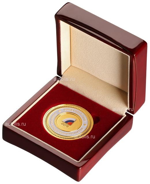 autolis_medal2018.jpg